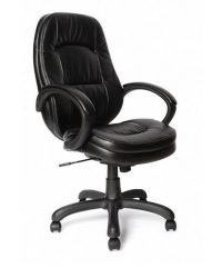 Leslie leather executive chair