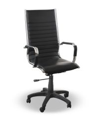 Heiro high back designer chair